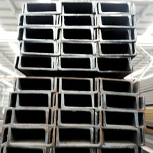 High quality box channel steel for Construction