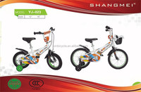 China baby cycle/ kid bike /children bicycle manufactue (Shang mei bicycle)