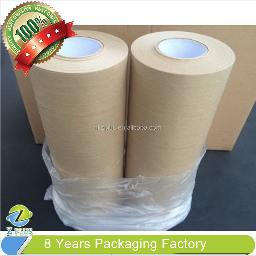 brown self adhesive gummed Kraft paper