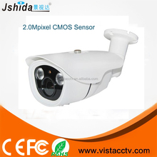 HD 1080P CCTV camera 2.0MP IR surveillance Outdoor Waterproof security cam network IP camera Night Vision P2P ONVIF Phone view
