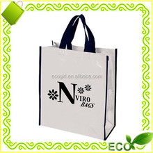 RD Custom colorful non woven gift promotional handled bag