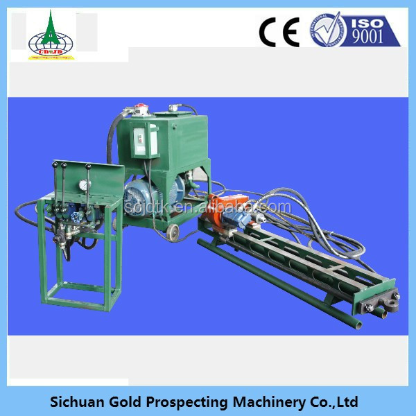 YG-40 borehole mining drilling machine