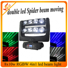 led moving head beam light 8x10w quad new arrival spider light