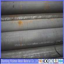 A105A106 GR.B CTPG370 Seamless carbon steel pipe A333 A210