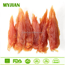 best quality dry chicken jerky dog treats natural chicken fillets dog snack