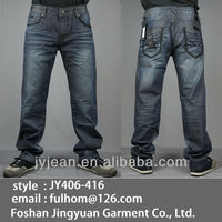 (JY406-416)new styles latest jeans wholesale men fashion Canada's brand name to UB