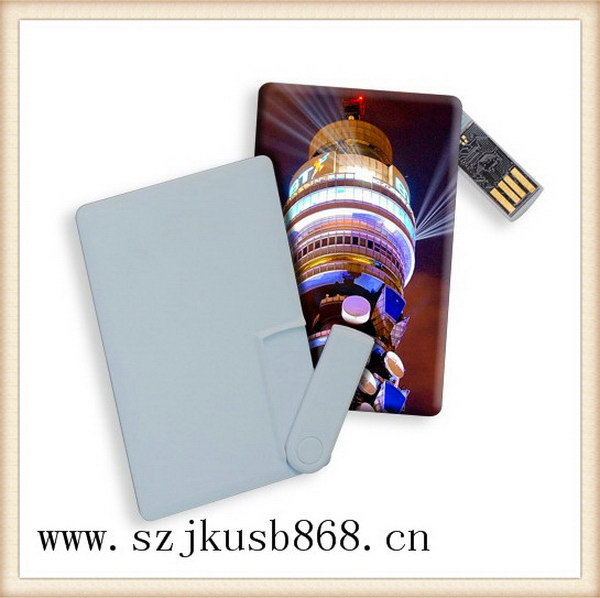 Alibaba china beautiful credit card usb flash memory