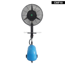 "electric fan parts and function water mist fan with three speeds CE RoHS,30"" inch fan blade"