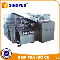 PLC+Touch screen round glass bottles rinser / vials washing machinery