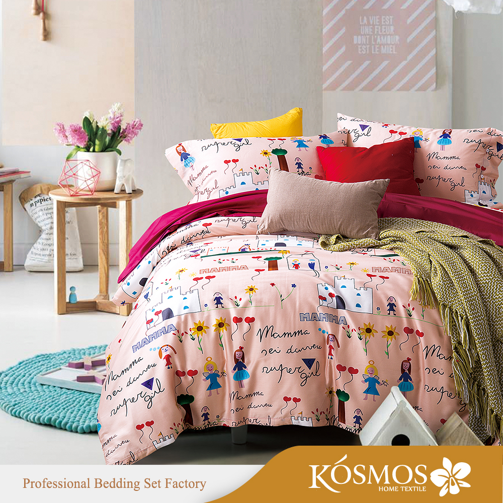 KOSMOS lovely bedding queen size printed cotton kids duvet cover