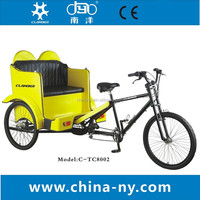 2015 new adult three wheel passenger bicycles