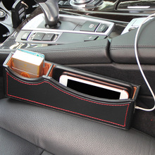 Wholesale Stock Small Order Car Supplies Seat Crack Leather Storage Box