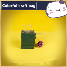 dark green kraft paper packing bag gift bag leather color paper rope shoes box paper bag