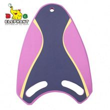 Swimming Pool Training Aid Float Board Kickboard Price