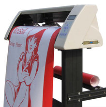 cutting plotter with reasonable price