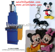 High Quality Automatic Liquid Injection Key Chain Gifts Machine