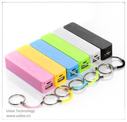 portable gift power bank mobile charger 2000mah power bank without cable power
