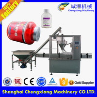 Automatic injectable dry powder vial filling machine,dry chemical powder filling machine(CE certification)