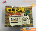 2017 New productiong prank mask will run at nose party play jokes funny runny nose glasses toy