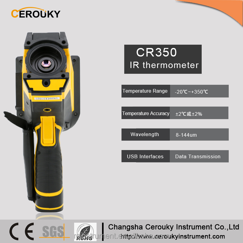 Professional digital infrared thermometer thermal imager USB CR350