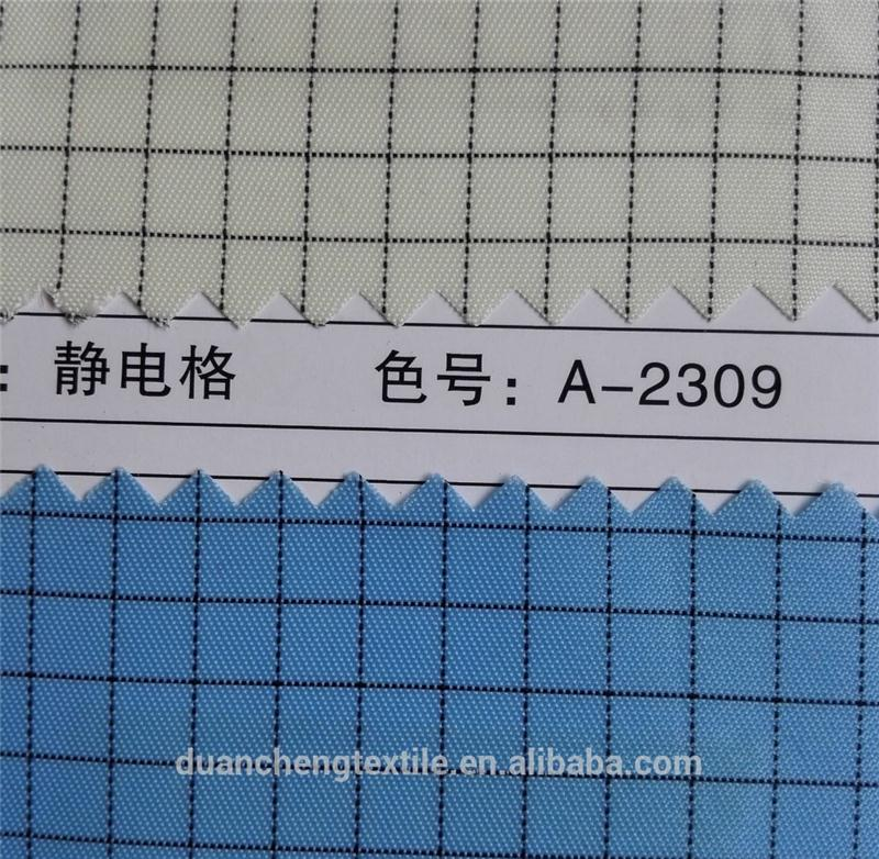 Alibaba hot product 98%polyester shikibo antistatic fabric with great price
