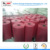 VCI metal packing film with corrosion inhibitor