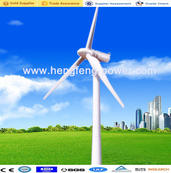 20kw wind turbine prices