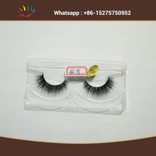 Hot Selling top quality lash retail sable natural fur false eyelash with cotton band extension Mink Eyelash extensions Z012