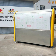factory price electrical mobile food cart/food kiosk/food van