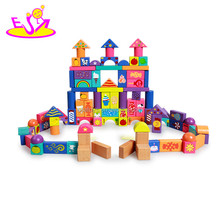2017 new design kid wooden funny blocks play set W13A100