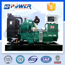 50kw 110/220 volt electric generators made in china