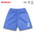 Wholesale Custom Design Sublimation Men Soccer Shorts