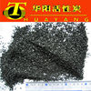 coconut shell granular bulk activated carbon price