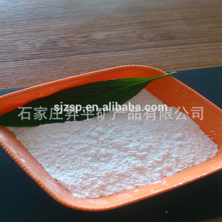 nano active light calcium carbonate with best price
