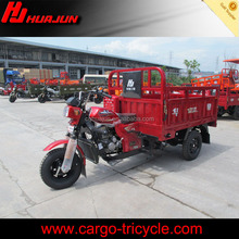 trike cycles/trike con motor/motorcycle cargo