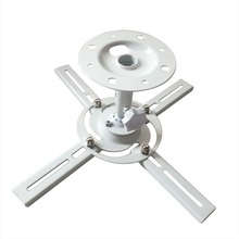 Stainless Steel Adjustable Projector Mount