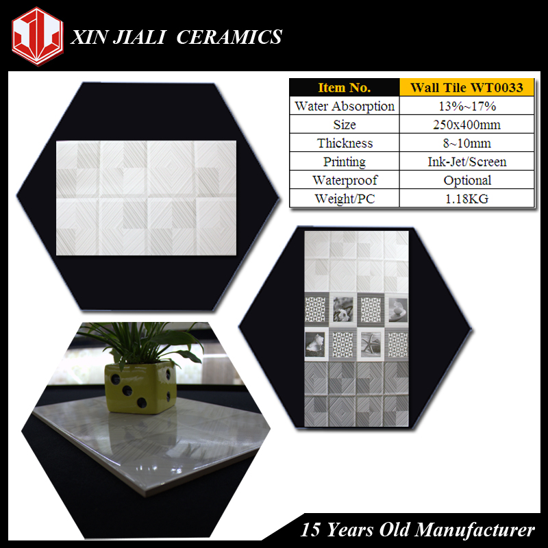 250x400mm WT0033 New Design Corridor Wall Tile