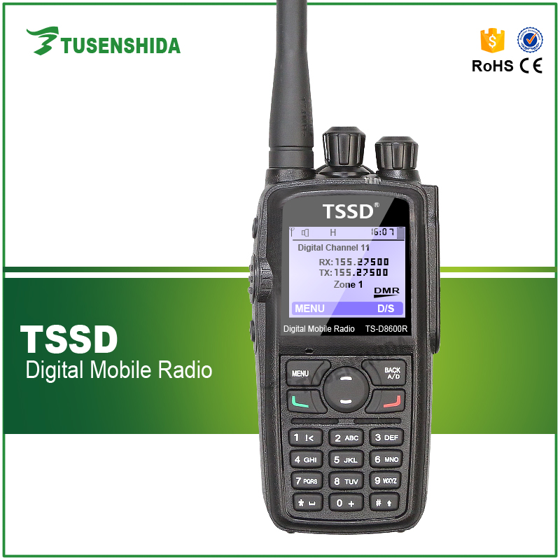 Professional hyt type TS-D8600R DMR radio TDMA digital/Analog ham radio receiver