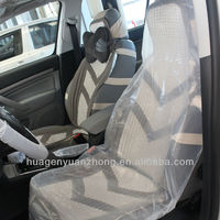 PVC disposable plastic car seat cover