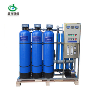 Industrial chemicals water filter machine ro water plant price for 1000 liter