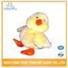 Baby toys supplier ISO9001 certified Soft walking animal toy