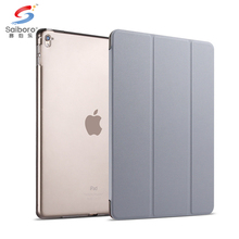 New 2017 for iPad 9.7 inch Case, Ultra Slim Lightweight Smart Case Stand Function, Frosted Hard Back Cover for Apple New Tablet