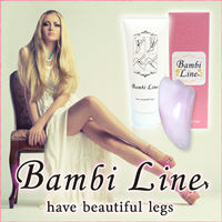 Catwalk model legs massage cream Japan production BAMBI LINE