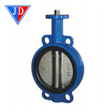 Price Butterfly Valve DFR-01-50 for Air Conditioning