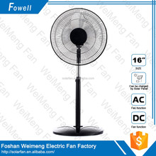 12v dc ventilation Electric and rechargeable fan can input solar panel