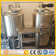 Micro 3BBL beer making plant for pub hotel brewery equipment