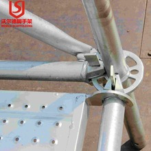 Open Details in New Window SGS Certified Ringlock Scaffolding for Construction
