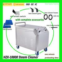 HZX-10000 Washing Machine Spare Parts/Water Efficient Washing Machines/Car Steam Washing Machine