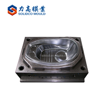 Directly Manufacture Best Quality Plastic Baby Bath Tub Injection Moulding Kid Use Bathtub Mold Injection Molding For Baby Batht