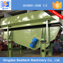 S56II series boiled cooling resin sand equipment, sand cooler
